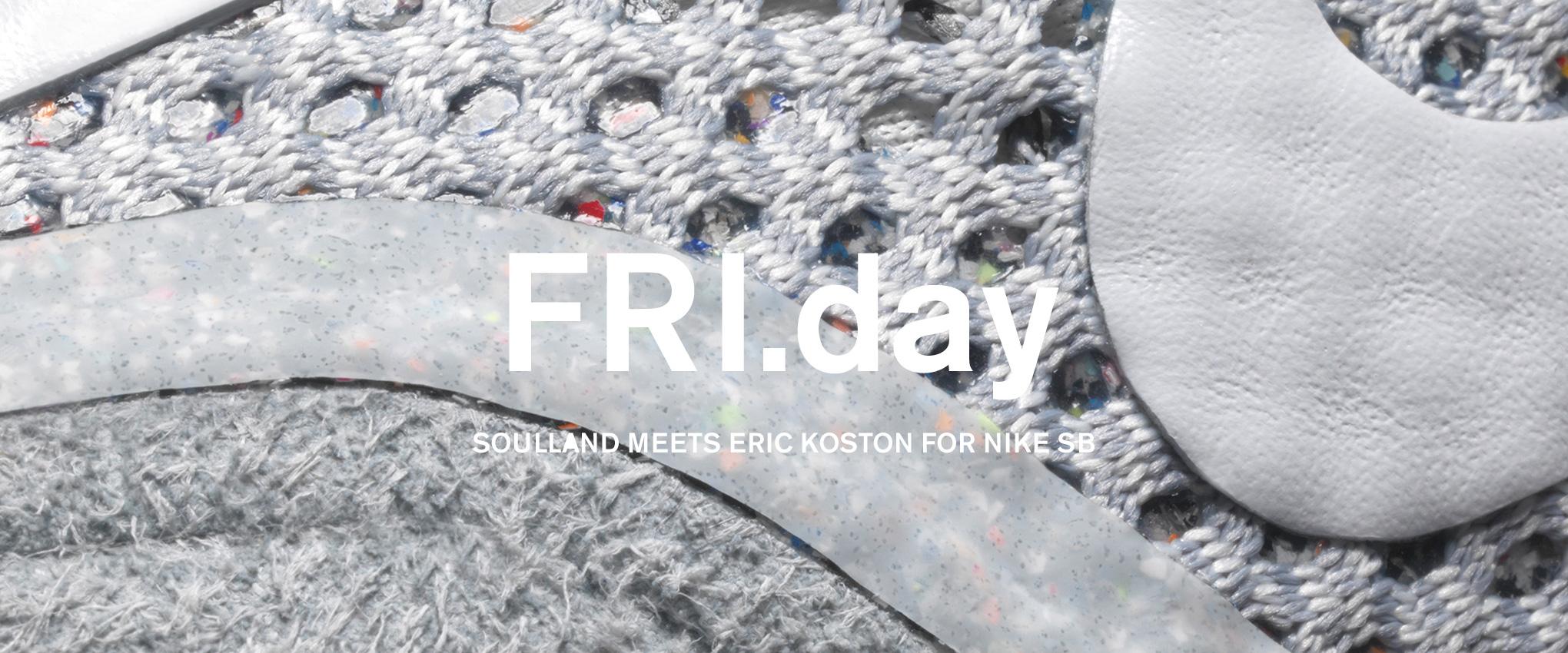 Streetmachine   Street Machine Copenhagen - Shop the Soulland meets Eric Koston for Nike SB capsule collection